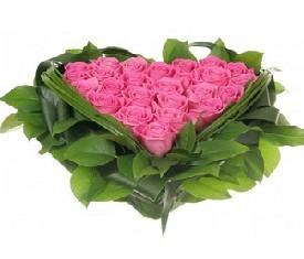 45 розовых роз сердце